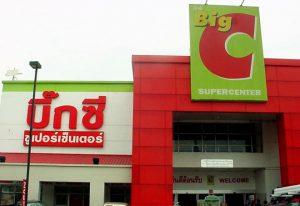 bigc-hang-thai
