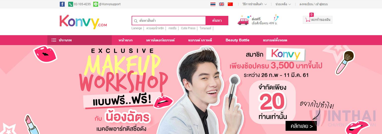 website-tmdt-konvy-thai-lan
