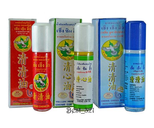 Cheng Cheng Oil