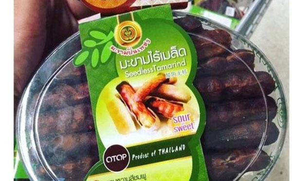 Nhập me Thái tách hạt