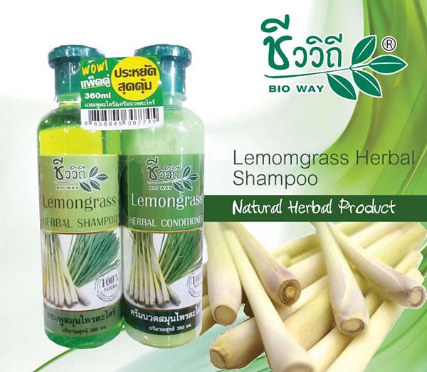 Lemongrass Herbal Shampoo