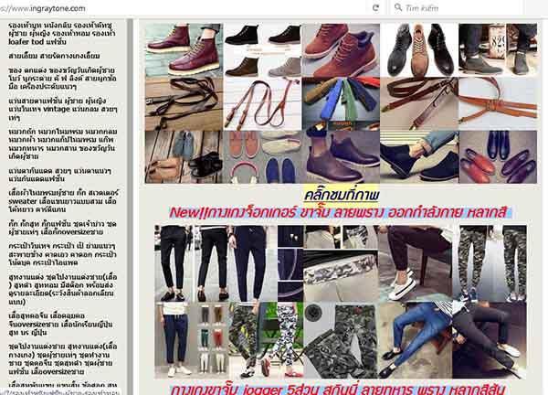 Hàng thời trang Thái Lan online