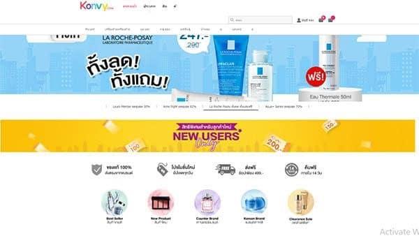 Kem ngọc trai trên Web Thái