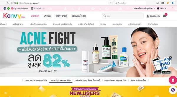 Mua sỉ mỹ phẩm trên Web Thái