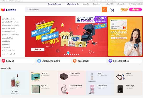 Website thương mại điện tử Thái Lan