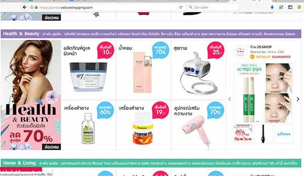 Web thương mại Thái Lan