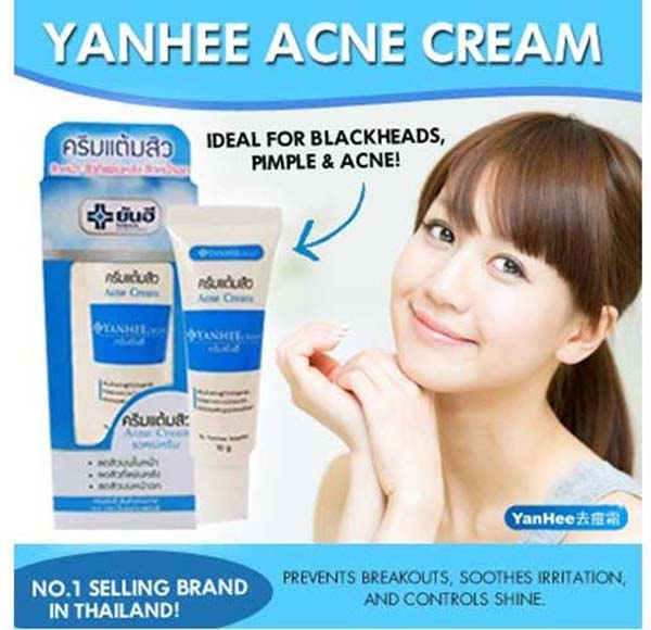 Acne Cream Yanhee