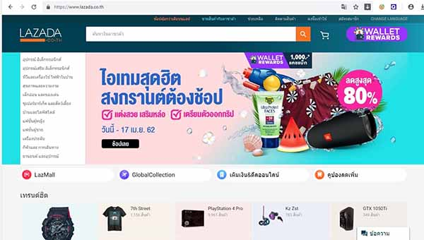 Mua váy ngủ Thái Lan online