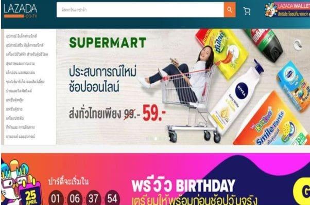 Các web thương mại Thái cũng là nguồn hàng hiệu quả cho chủ kinh doanh