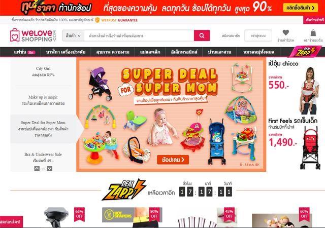 Đặt hàng Thái Lan thông qua các trang thương mại điện tử còn nhiều hạn chế