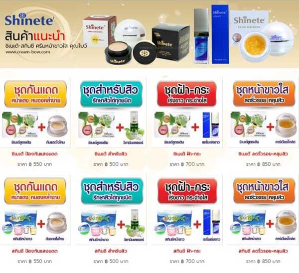 Sỉ hàng tiêu dùng Thái Lan