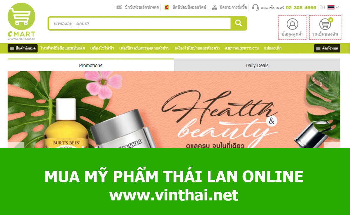 Mua mỹ phẩm Thái Lan online qua các trang web